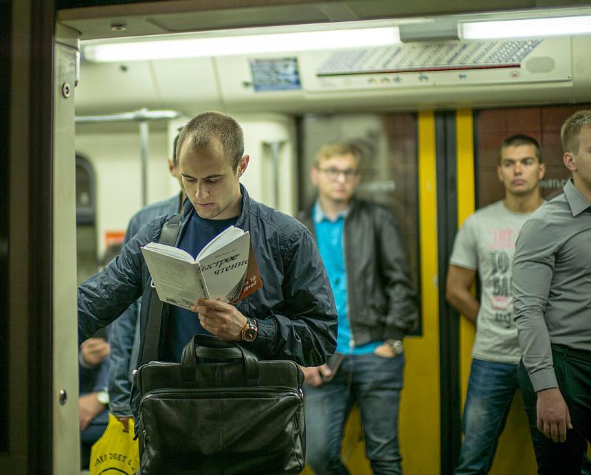 people on metro